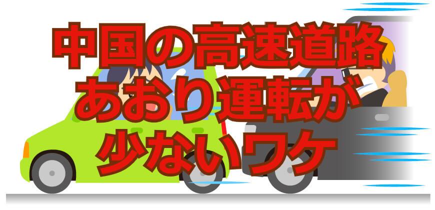 f:id:aniki-ken:20200901001516j:plain