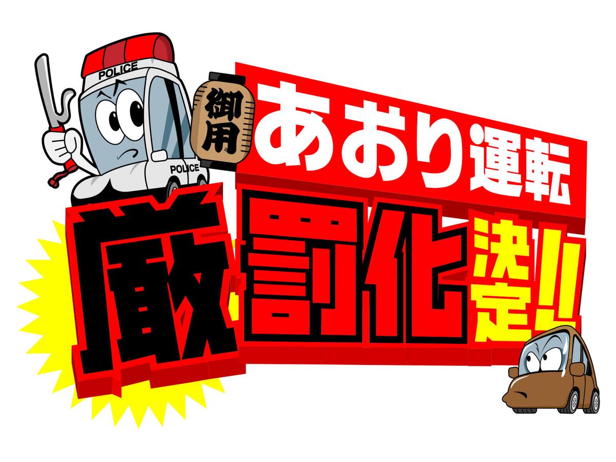 f:id:aniki-ken:20200901001609j:plain