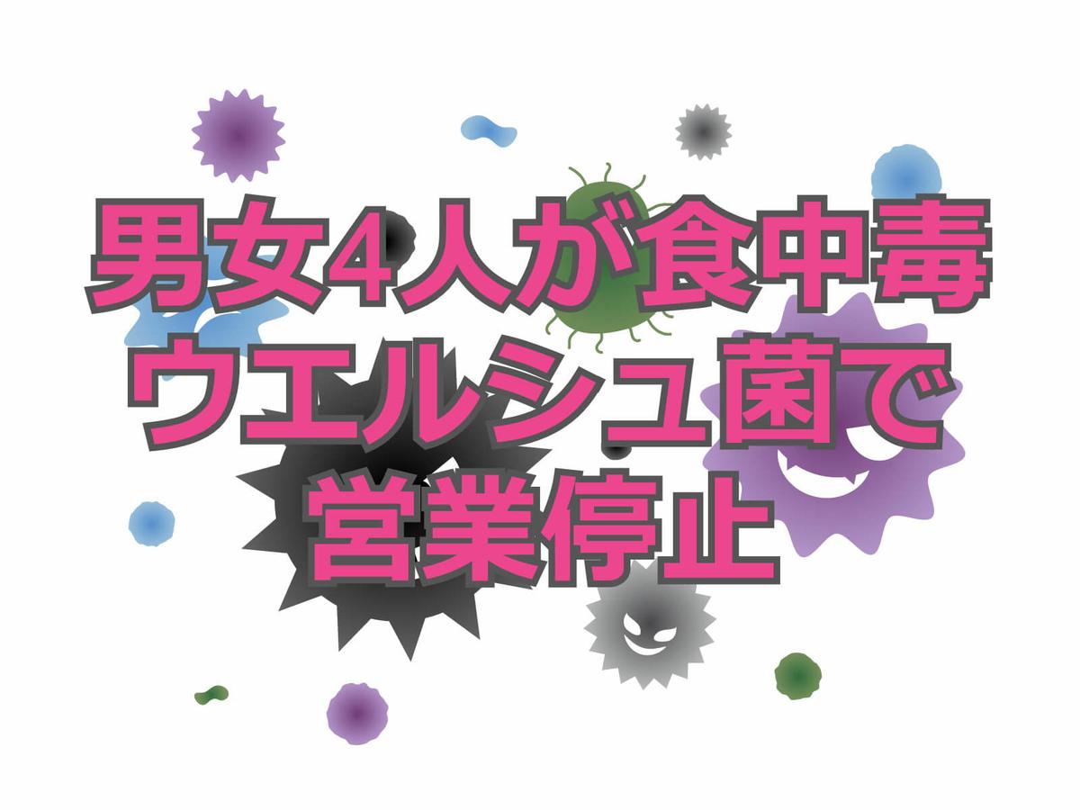 f:id:aniki-ken:20200901001853j:plain