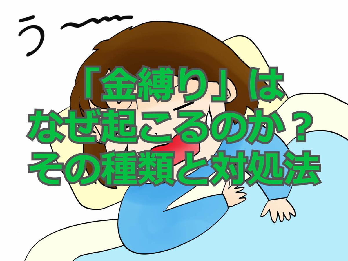 f:id:aniki-ken:20200901002228j:plain