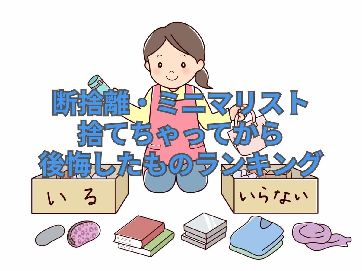 f:id:aniki-ken:20200901003629j:plain