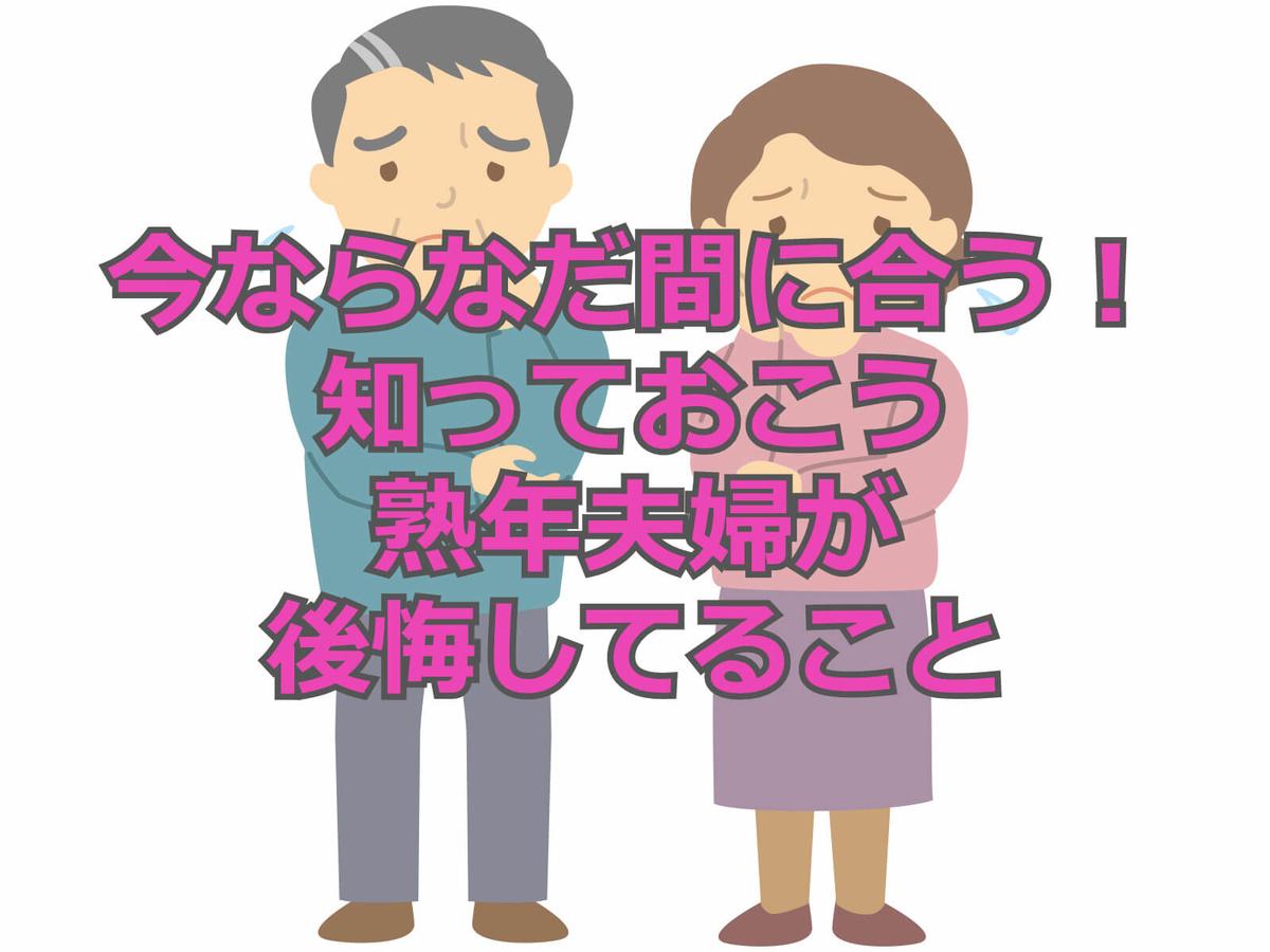 f:id:aniki-ken:20200901005229j:plain