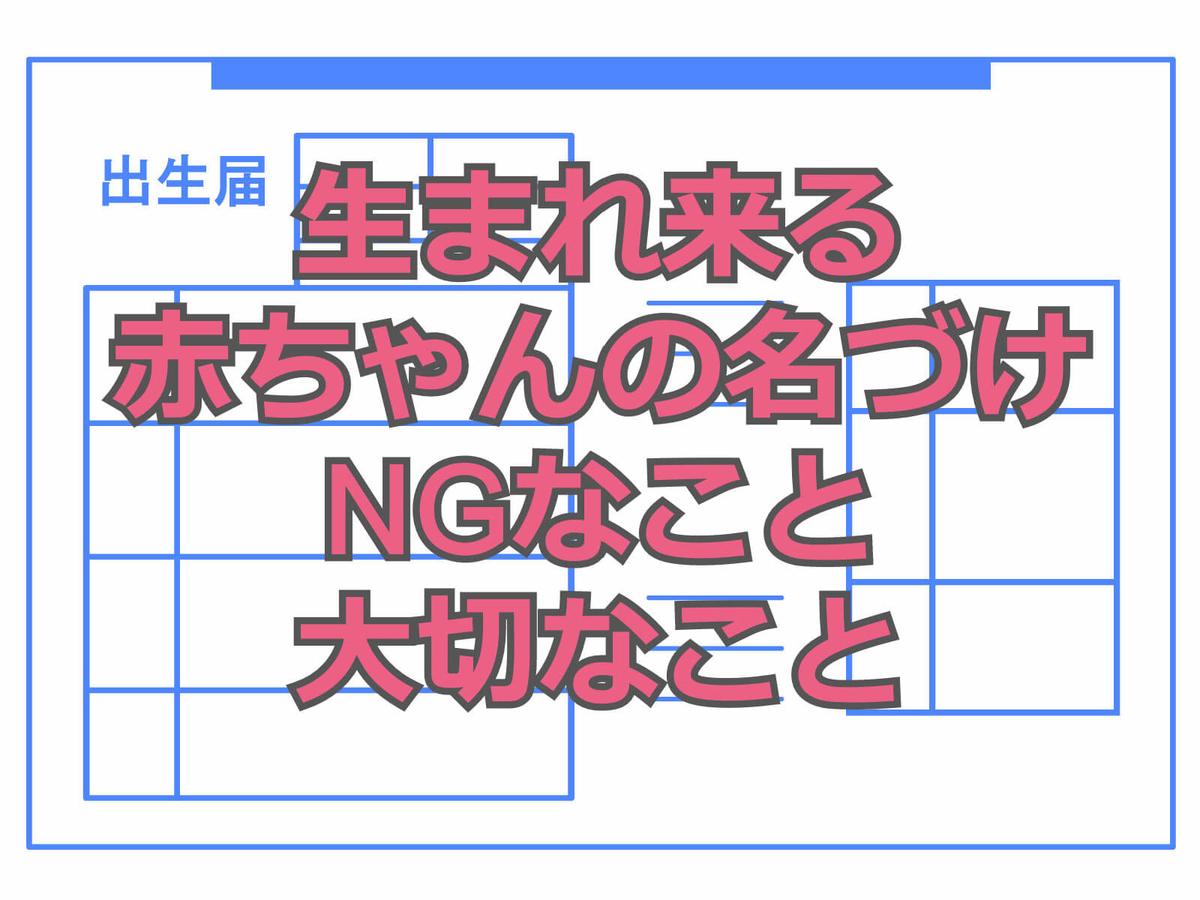 f:id:aniki-ken:20200901005815j:plain