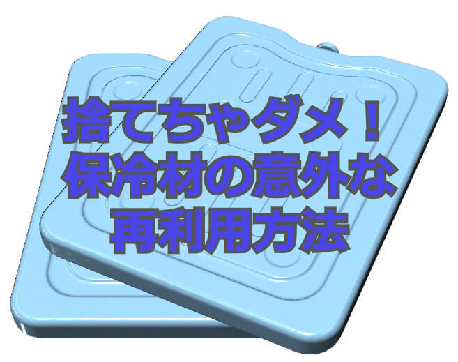 f:id:aniki-ken:20200901010125j:plain