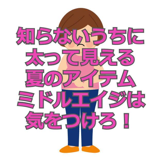 f:id:aniki-ken:20200901010409j:plain