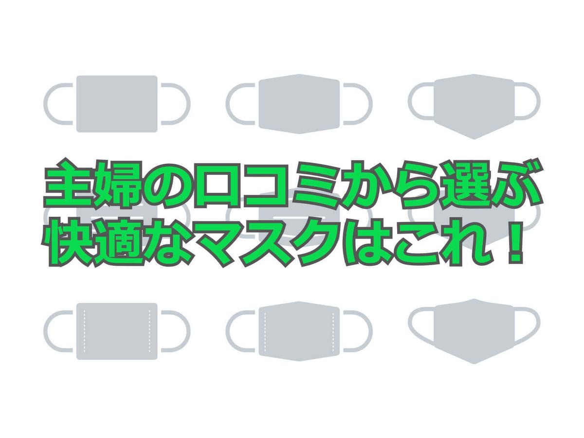 f:id:aniki-ken:20200901010630j:plain