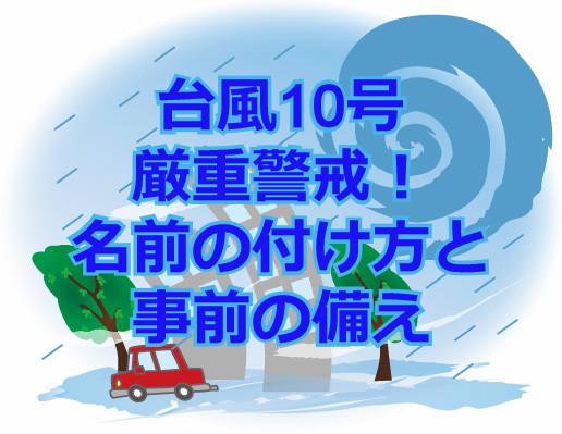 f:id:aniki-ken:20200902154156j:plain