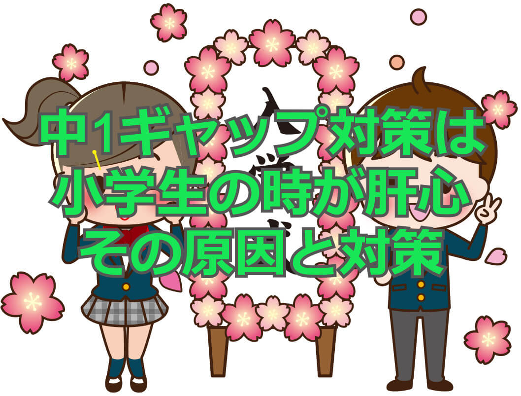 f:id:aniki-ken:20200904153609j:plain