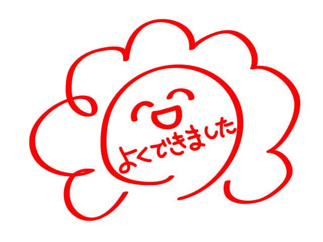 f:id:aniki-ken:20200904155111j:plain