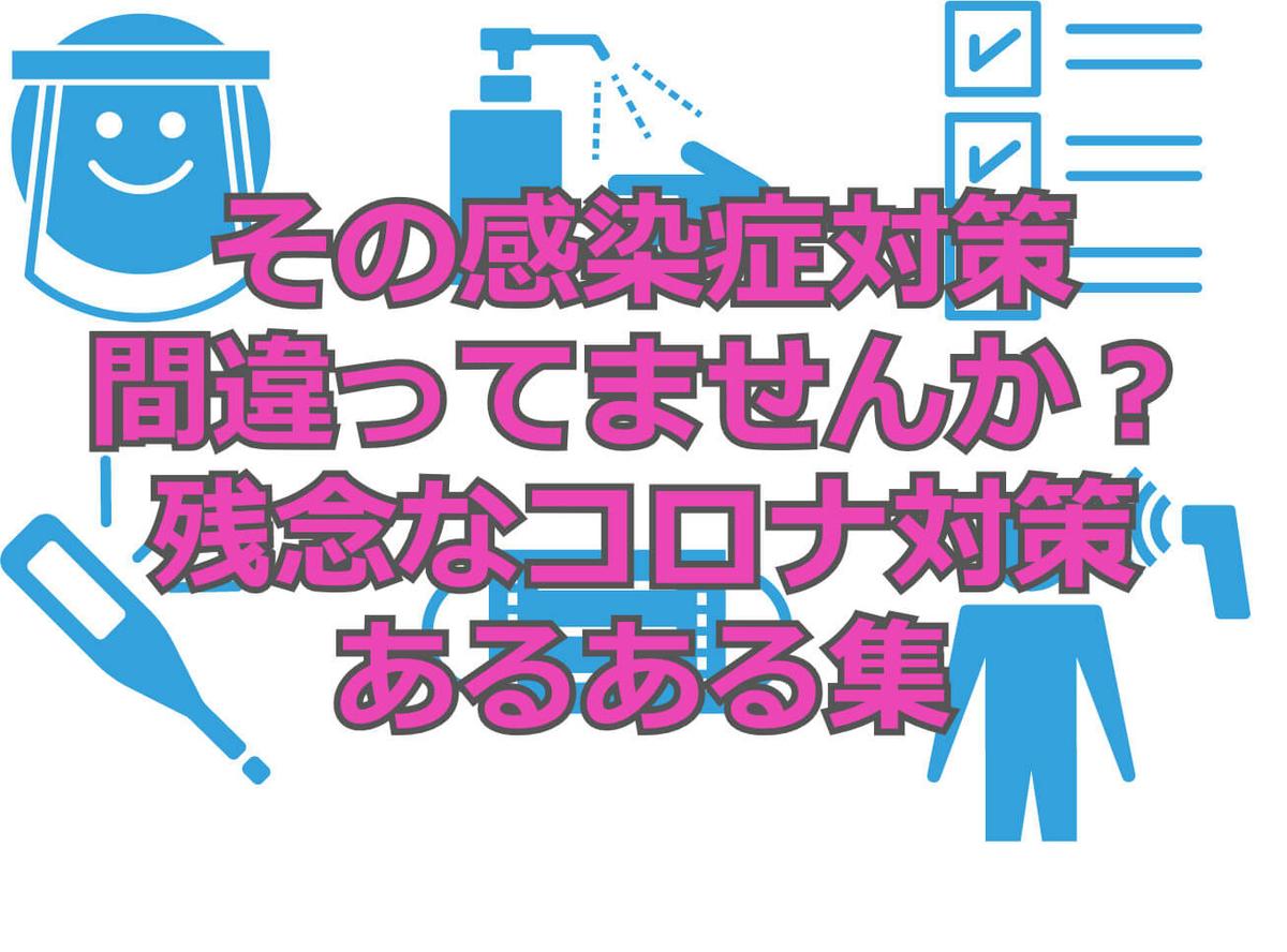 f:id:aniki-ken:20200907151835j:plain