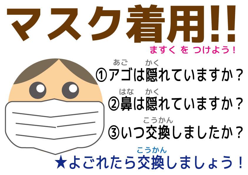 f:id:aniki-ken:20200907153135j:plain