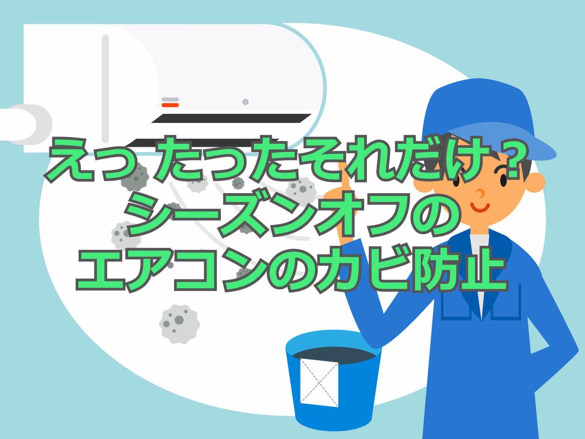 f:id:aniki-ken:20200908151840j:plain