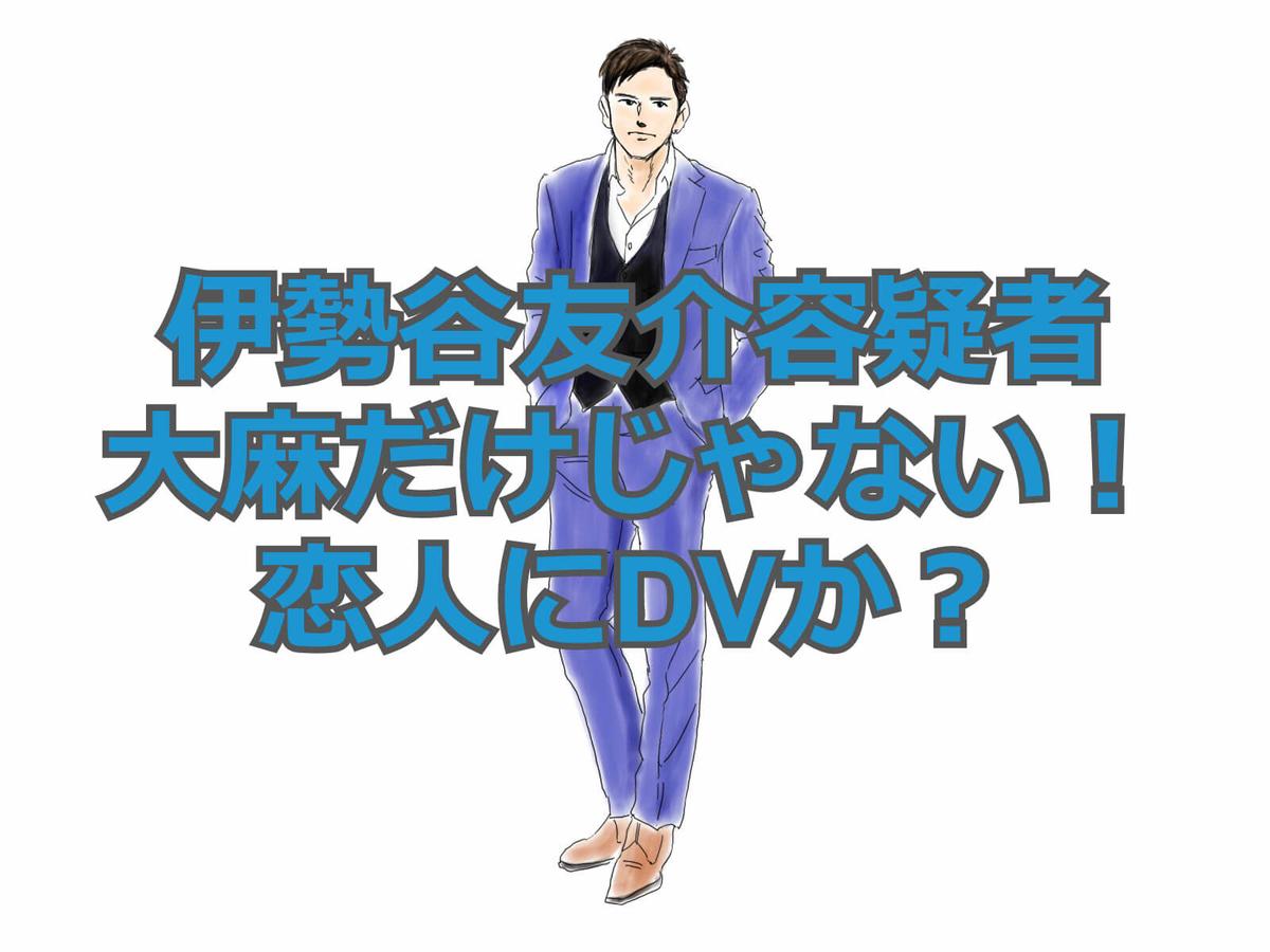 f:id:aniki-ken:20200910204325j:plain