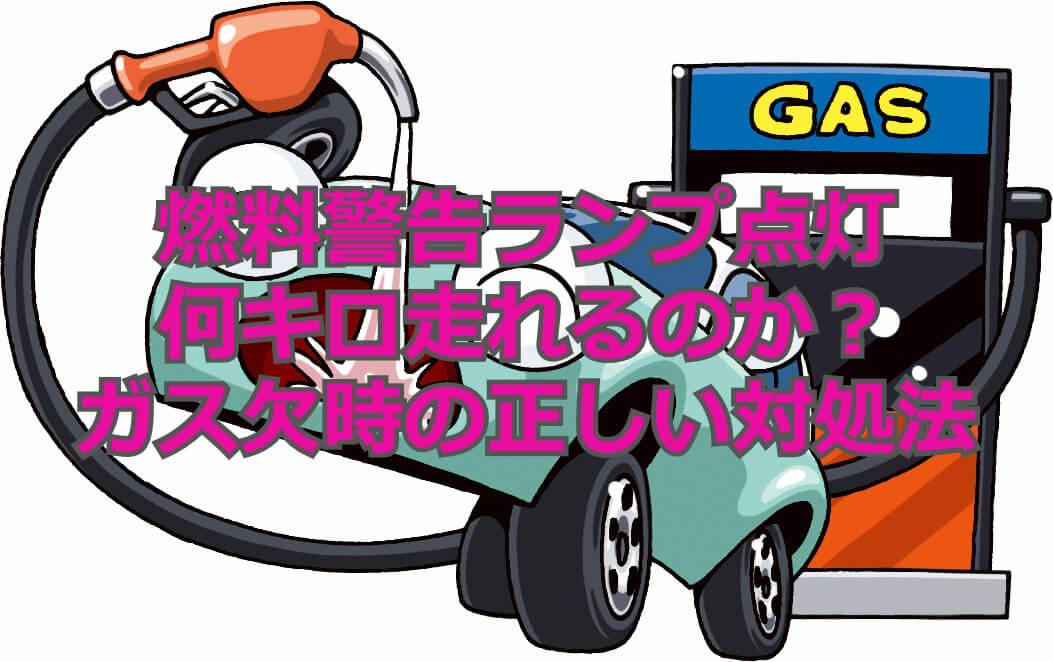 f:id:aniki-ken:20200911155036j:plain