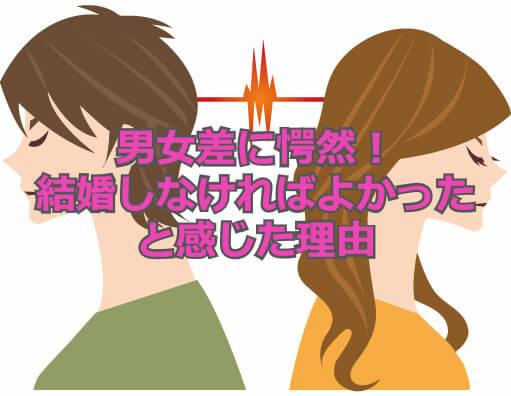 f:id:aniki-ken:20200914163956j:plain