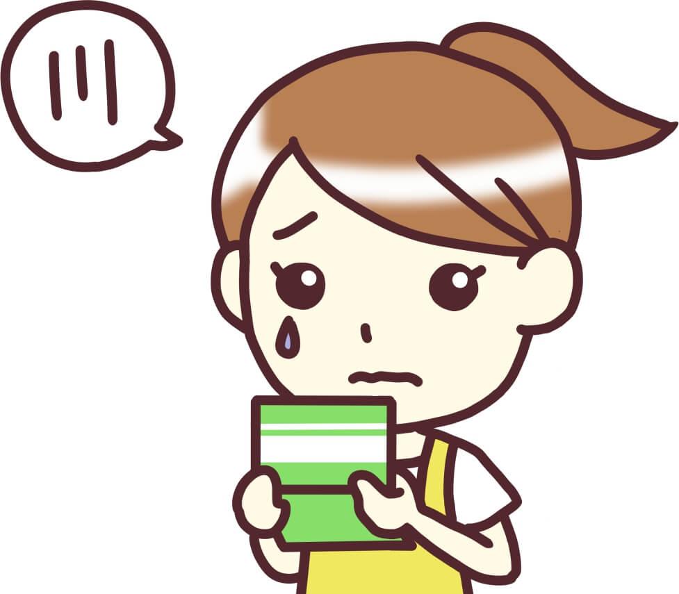 f:id:aniki-ken:20200914170148j:plain