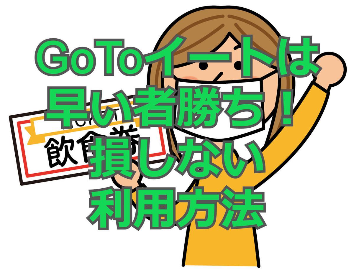 f:id:aniki-ken:20200915143437j:plain
