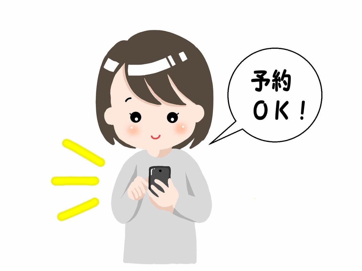 f:id:aniki-ken:20200915145342j:plain