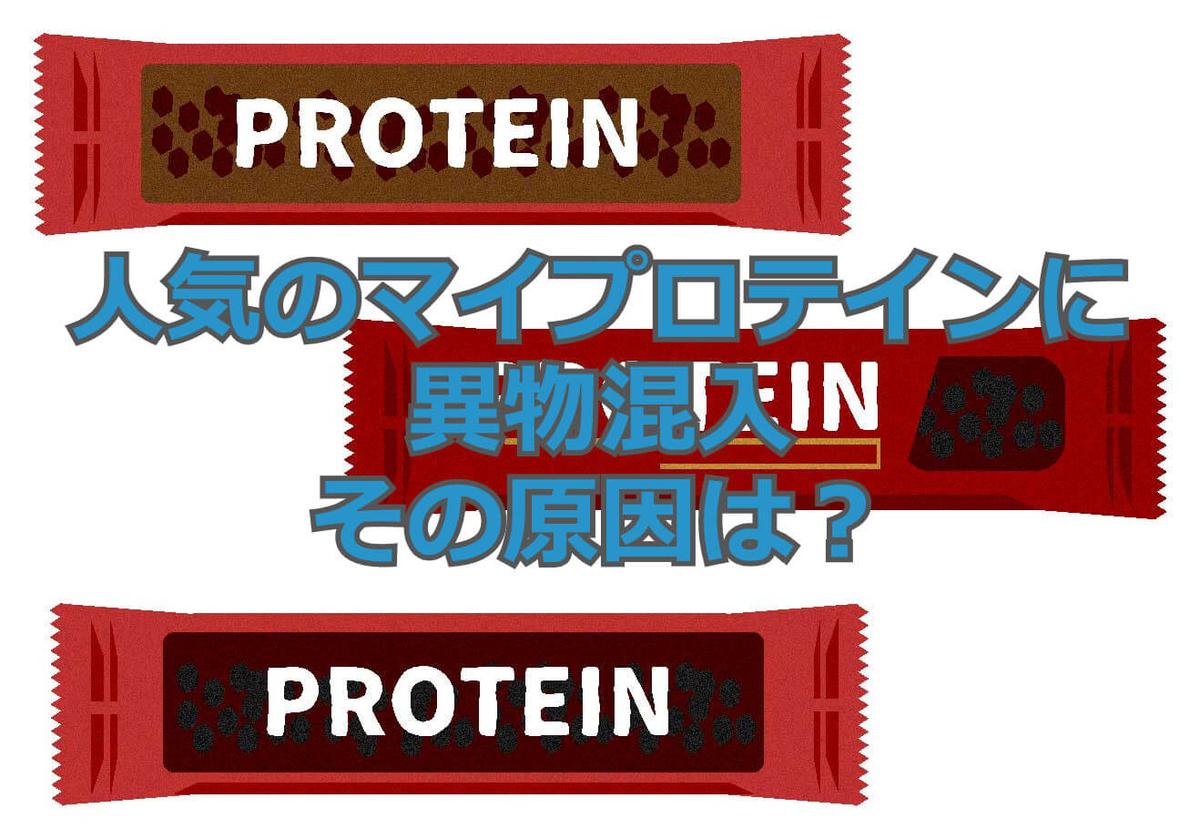 f:id:aniki-ken:20200916202557j:plain