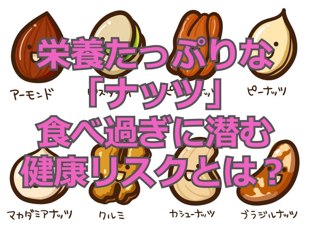 f:id:aniki-ken:20200917172350j:plain