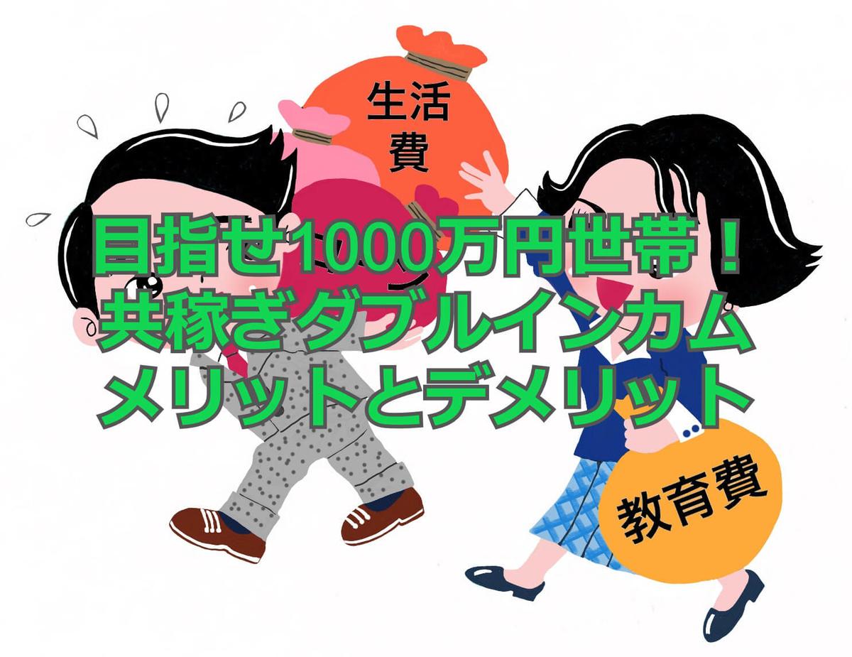 f:id:aniki-ken:20200919013541j:plain
