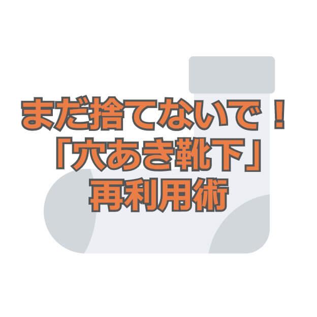 f:id:aniki-ken:20200922170833j:plain