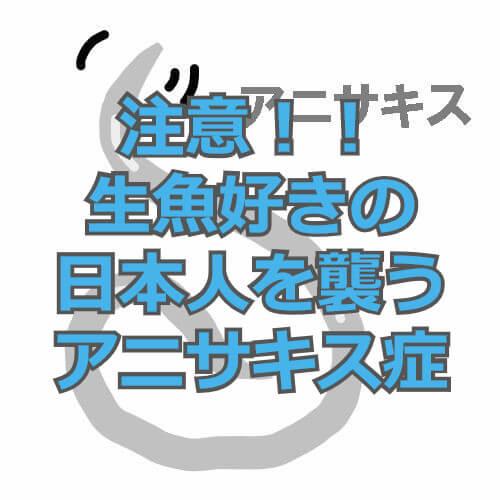 f:id:aniki-ken:20200924165355j:plain