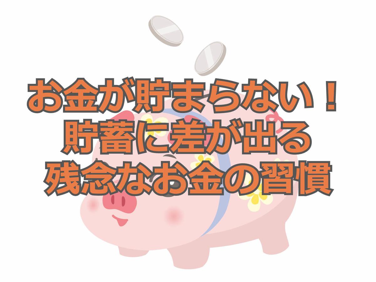f:id:aniki-ken:20200928171758j:plain