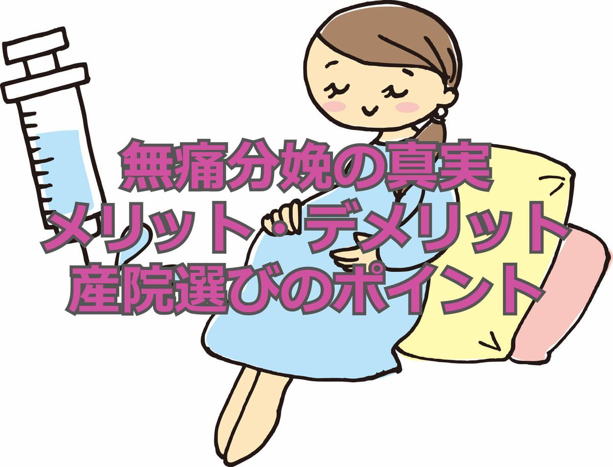 f:id:aniki-ken:20200930013024j:plain