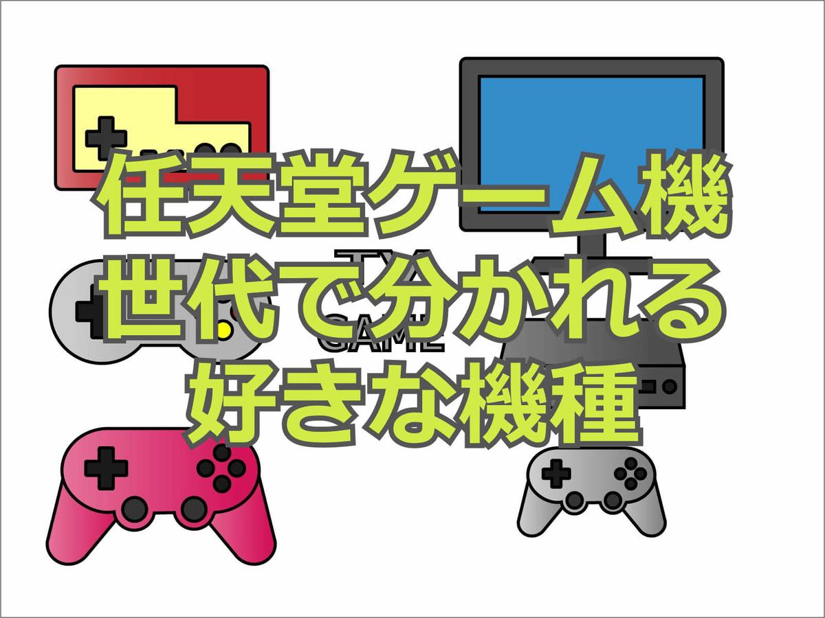 f:id:aniki-ken:20201002203425j:plain