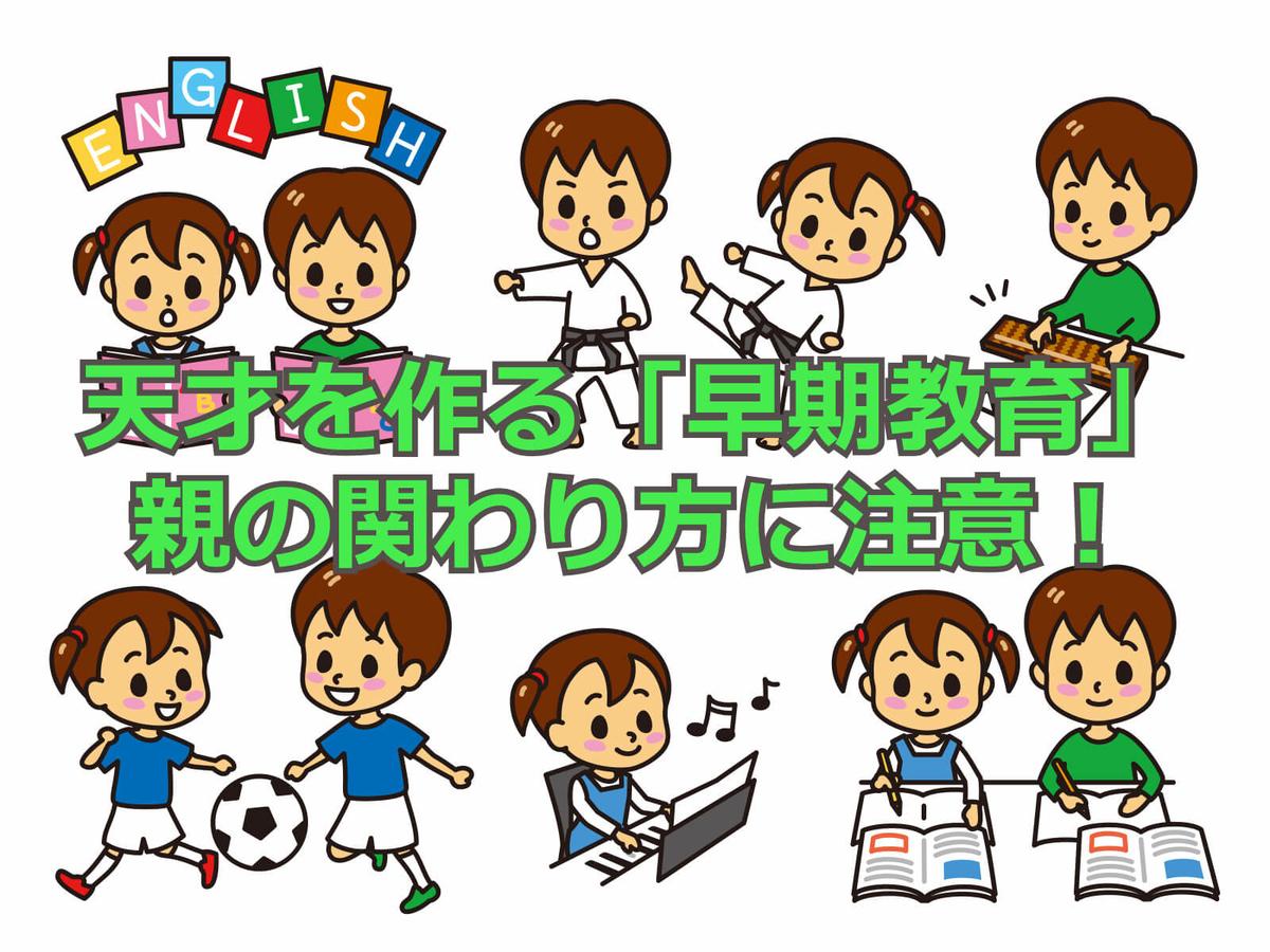 f:id:aniki-ken:20201005195417j:plain