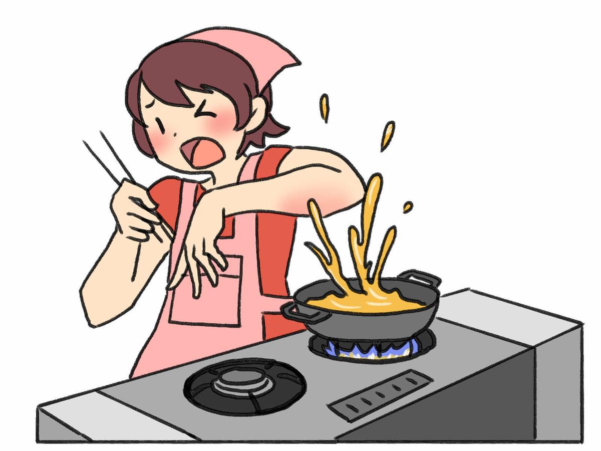 f:id:aniki-ken:20201005224731j:plain