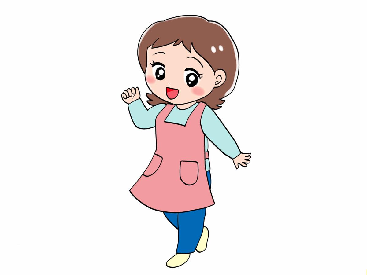 f:id:aniki-ken:20201005225039j:plain