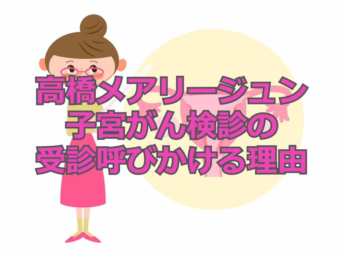 f:id:aniki-ken:20201012142343j:plain