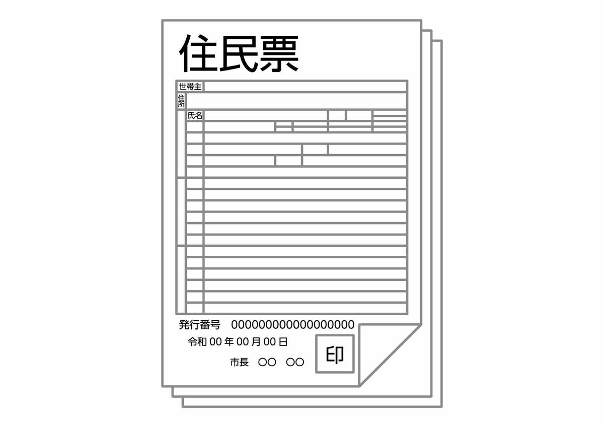 f:id:aniki-ken:20201014163715j:plain