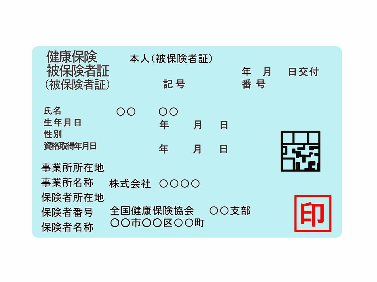 f:id:aniki-ken:20201014164222j:plain