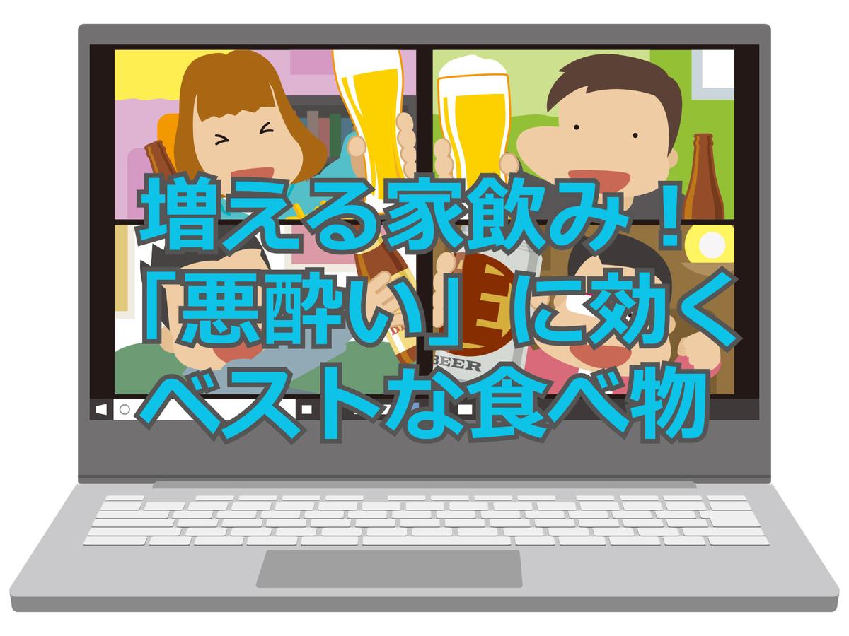 f:id:aniki-ken:20201015144338j:plain