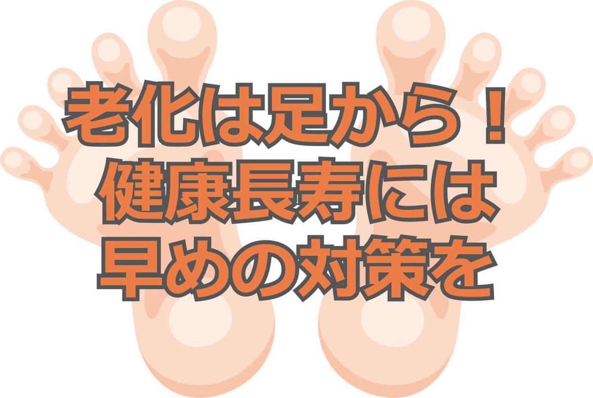 f:id:aniki-ken:20201020103724j:plain