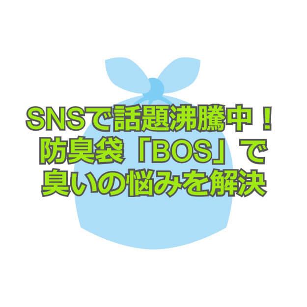 f:id:aniki-ken:20201021004601j:plain