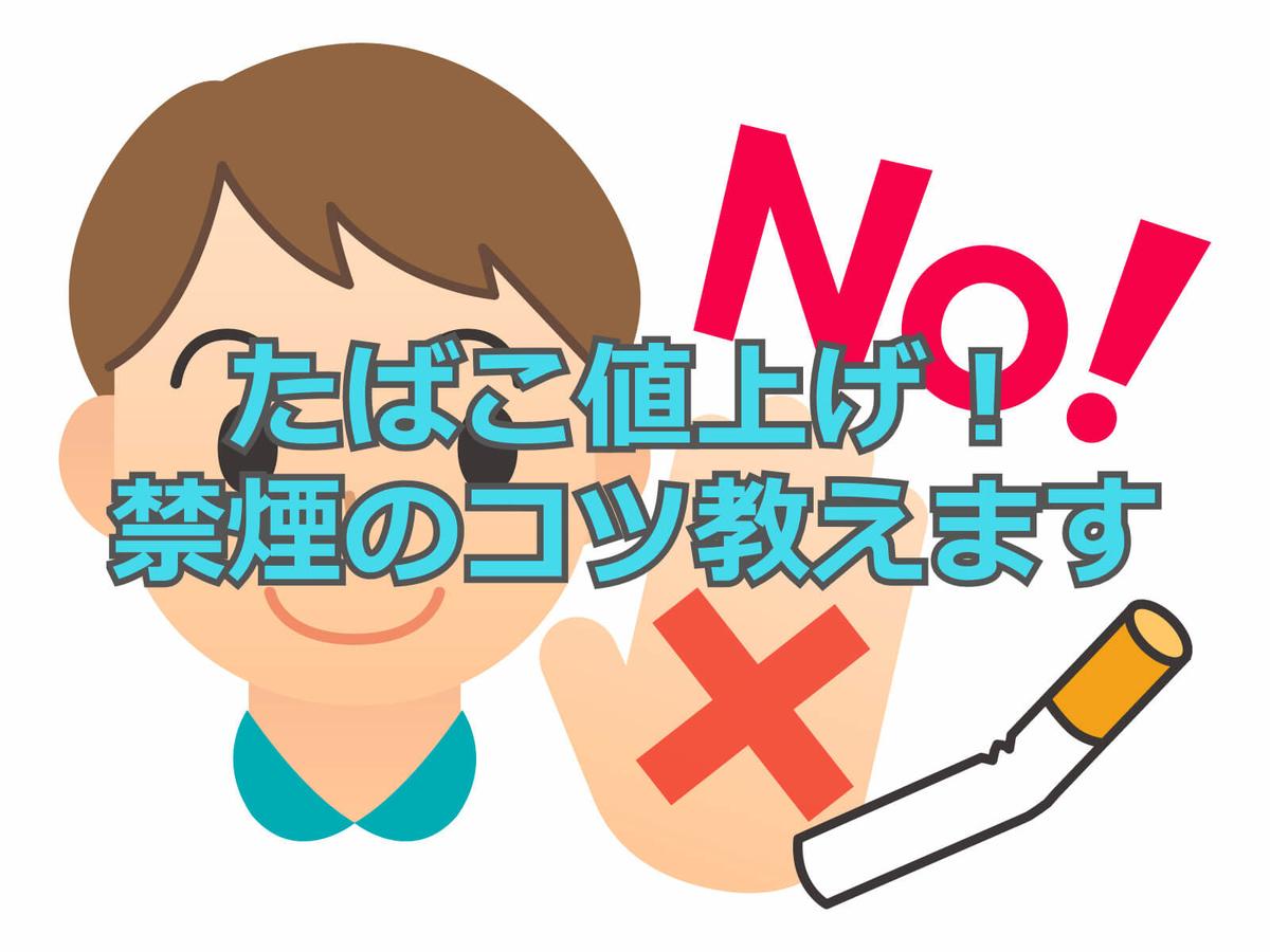 f:id:aniki-ken:20201023192040j:plain