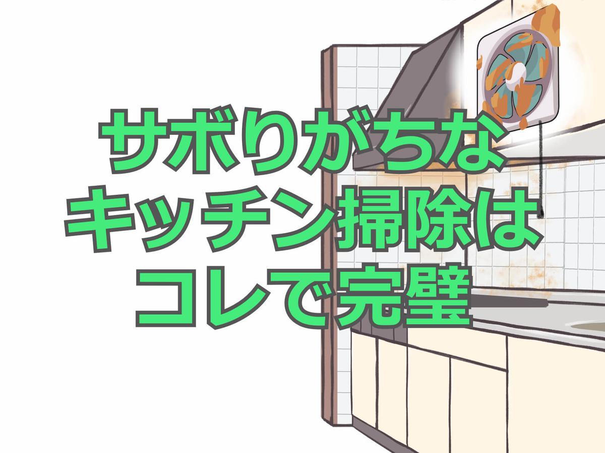 f:id:aniki-ken:20201023200022j:plain