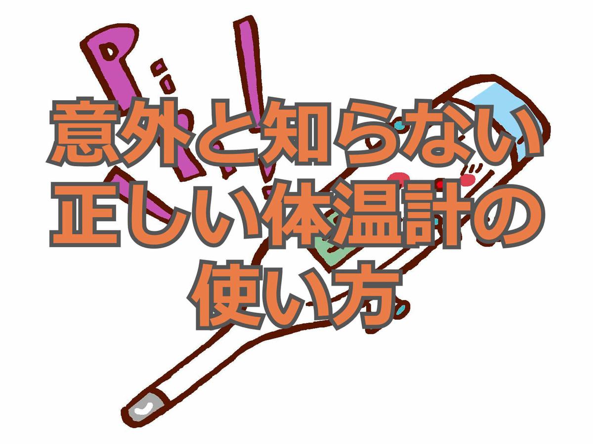 f:id:aniki-ken:20201023202314j:plain