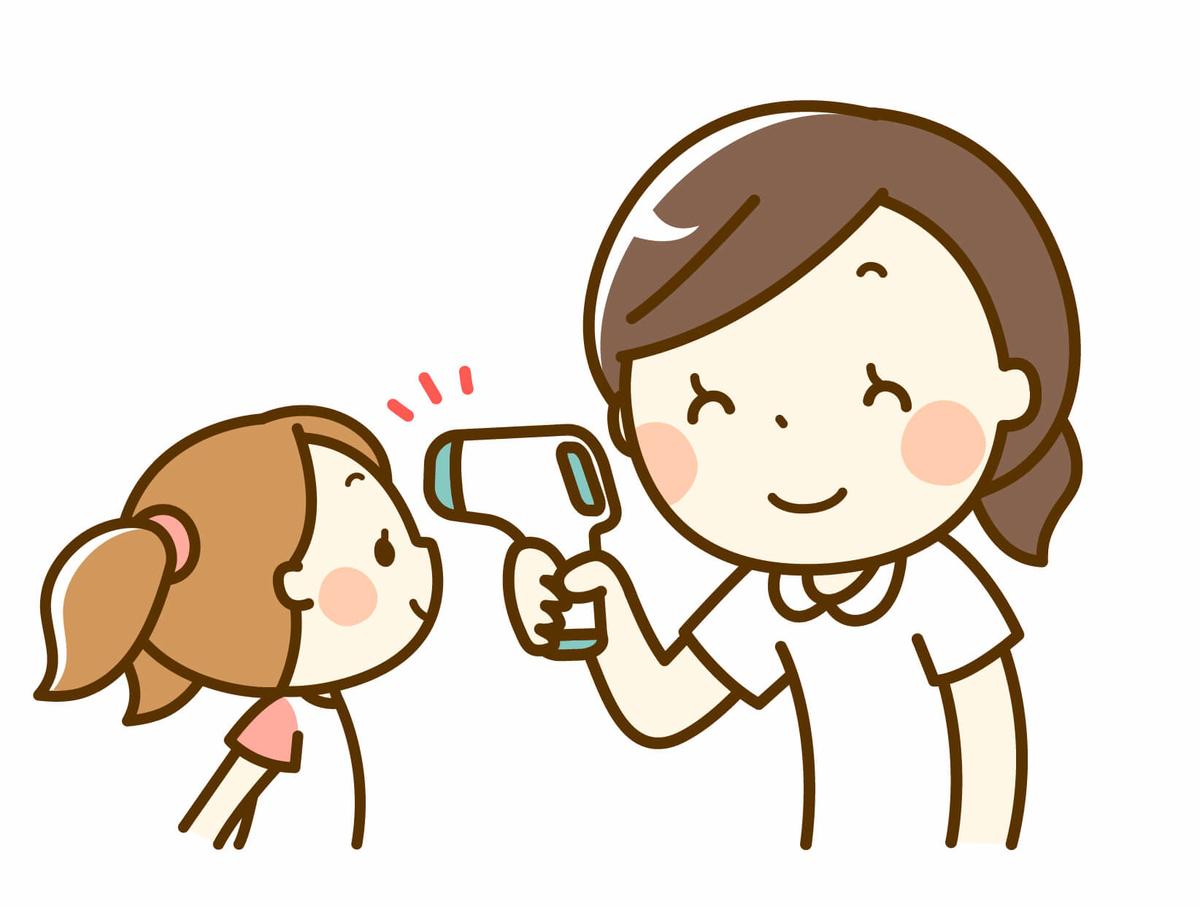 f:id:aniki-ken:20201023203756j:plain