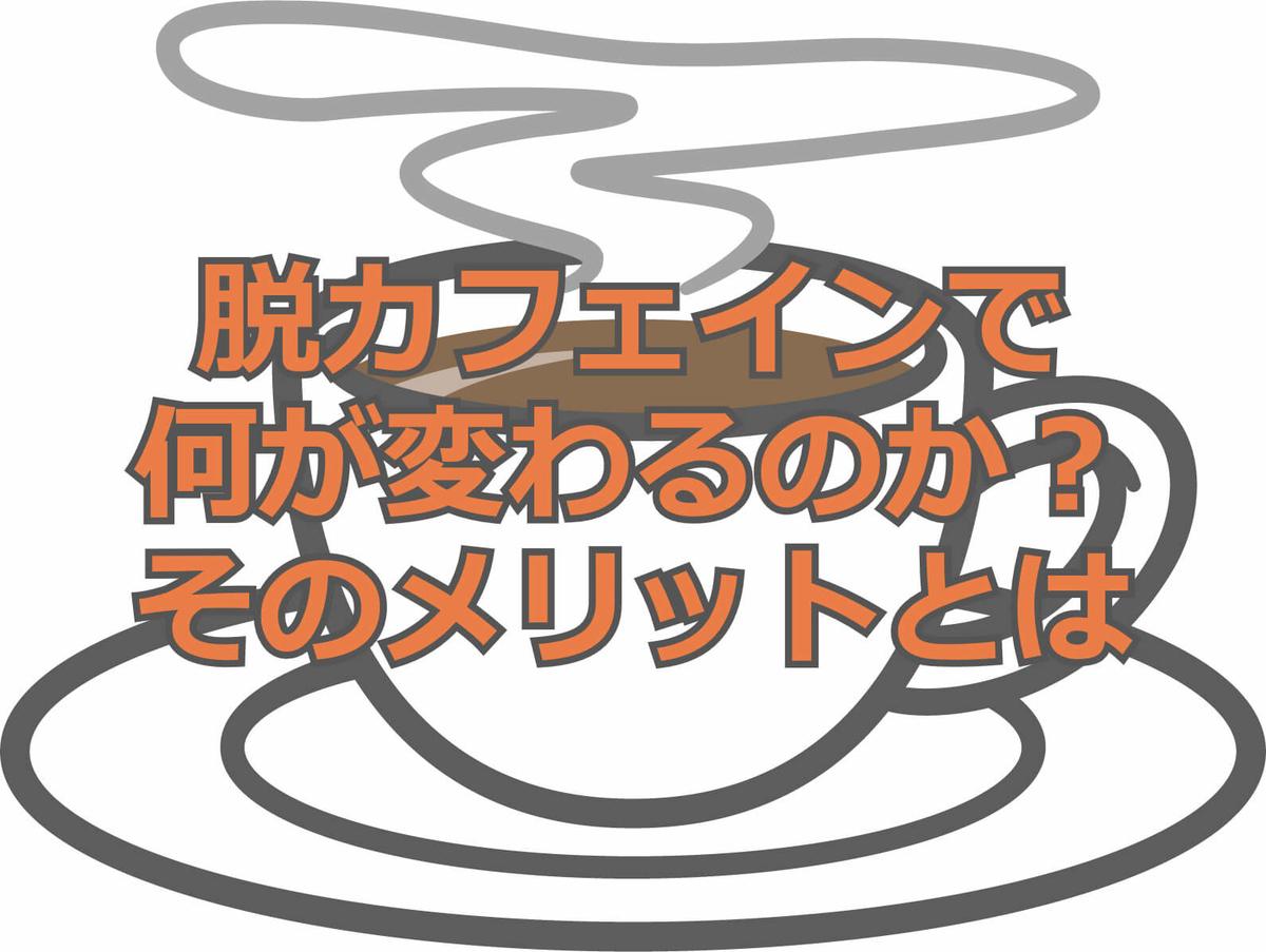 f:id:aniki-ken:20201027151419j:plain