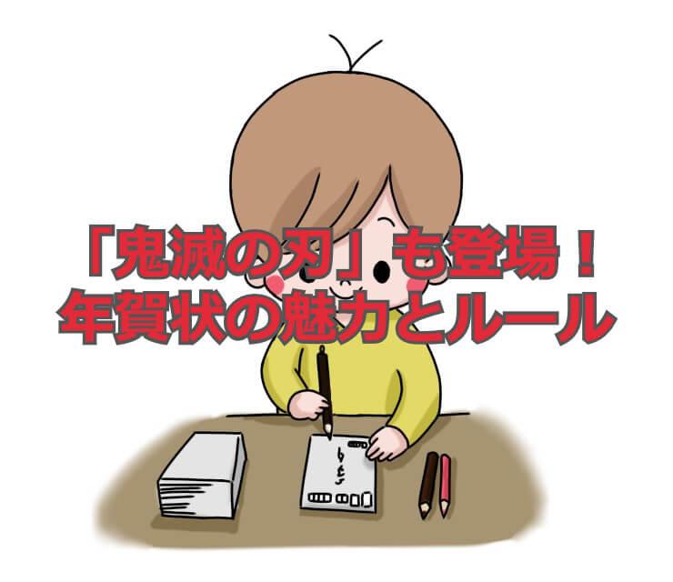 f:id:aniki-ken:20201029155131j:plain