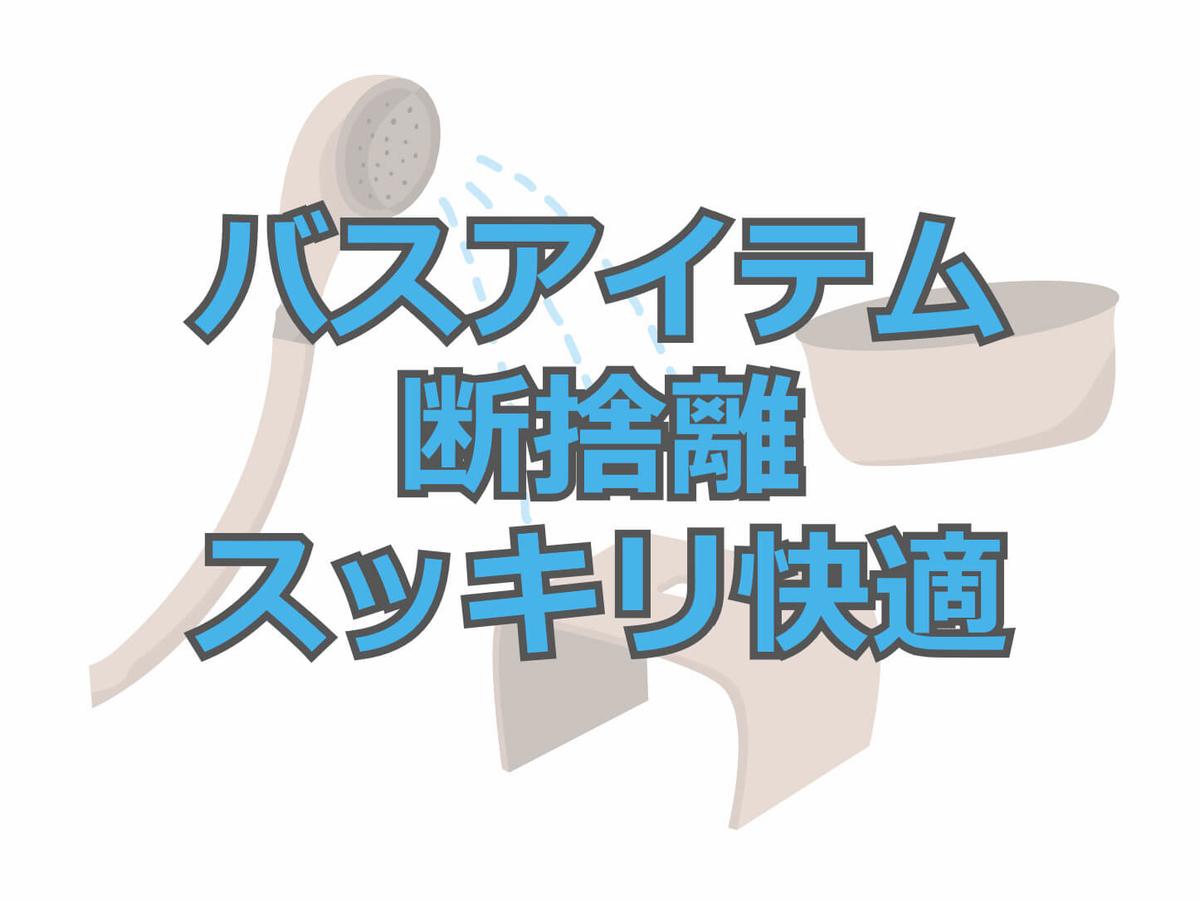 f:id:aniki-ken:20201030161217j:plain