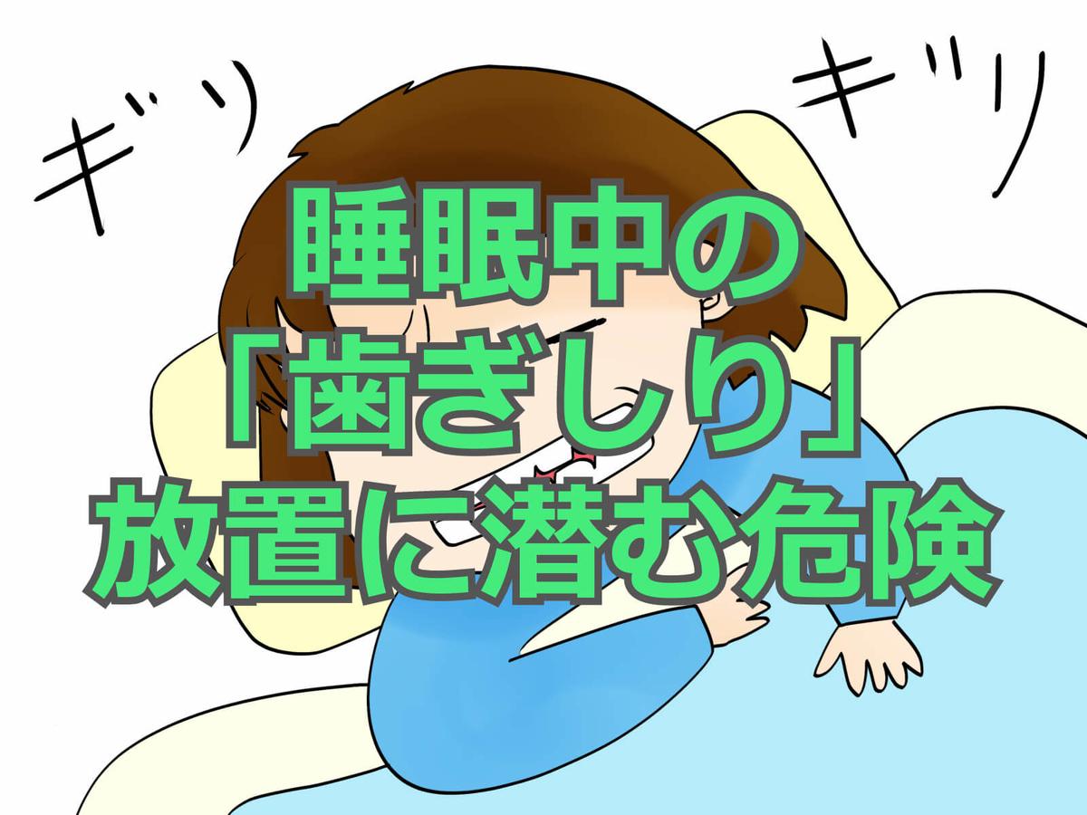 f:id:aniki-ken:20201102132455j:plain