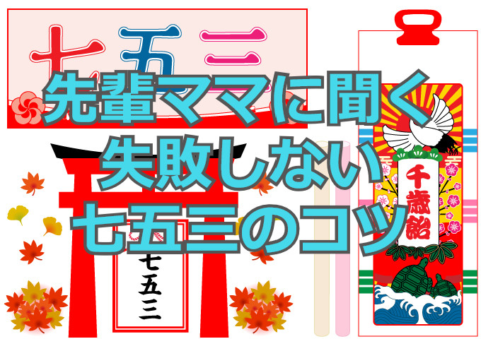 f:id:aniki-ken:20201104154518j:plain