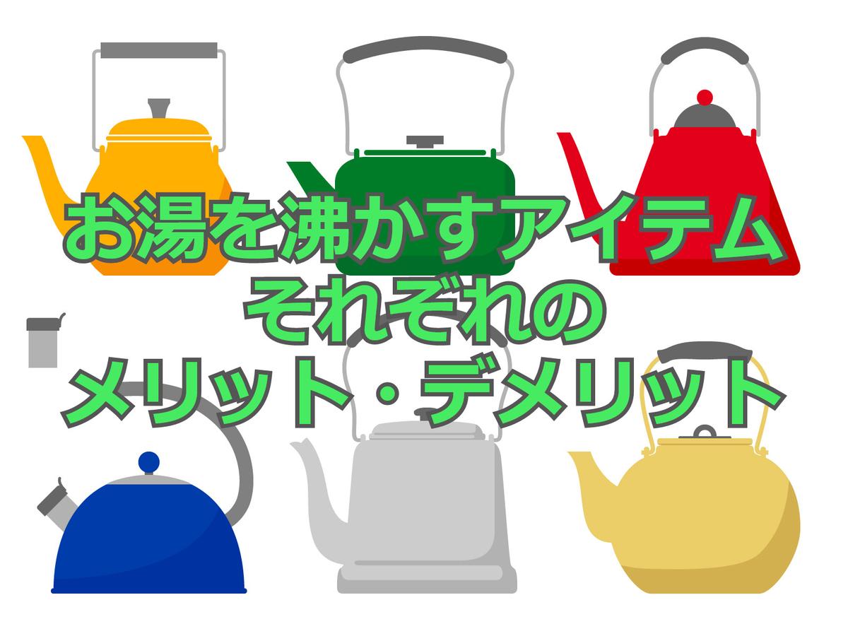 f:id:aniki-ken:20201105150625j:plain