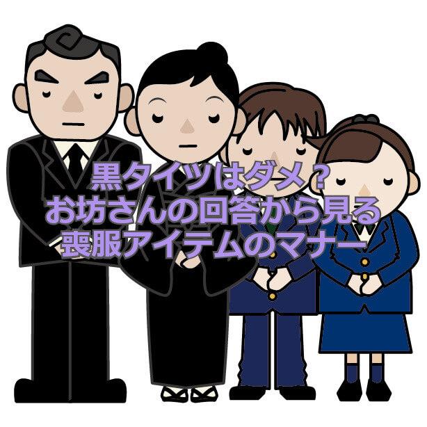 f:id:aniki-ken:20201106161543j:plain